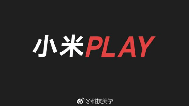 Xiaomi Play Smartphone Tipped to Debut on December 24