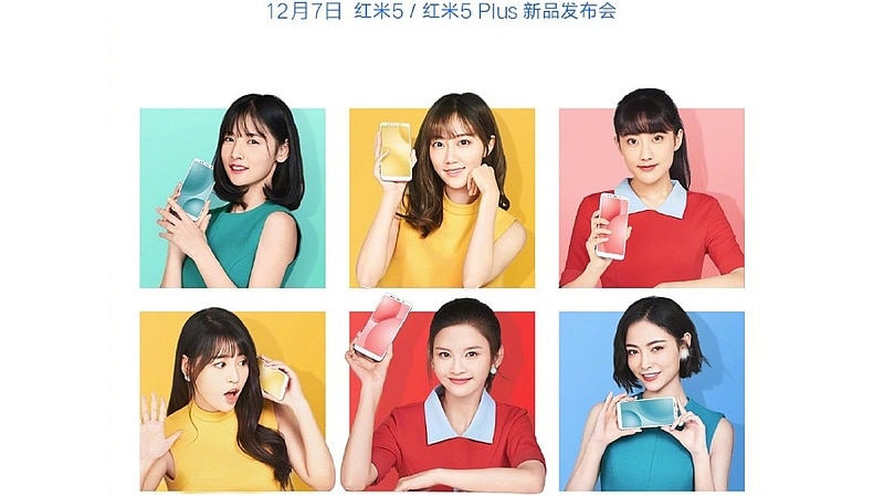 Xiaomi Redmi 5, Redmi 5 Plus Launch Set for December 7; 18:9 Displays Teased