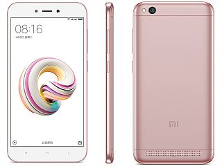 Redmi 5A With '8-Day Battery Life', Minor Upgrades Launched in China