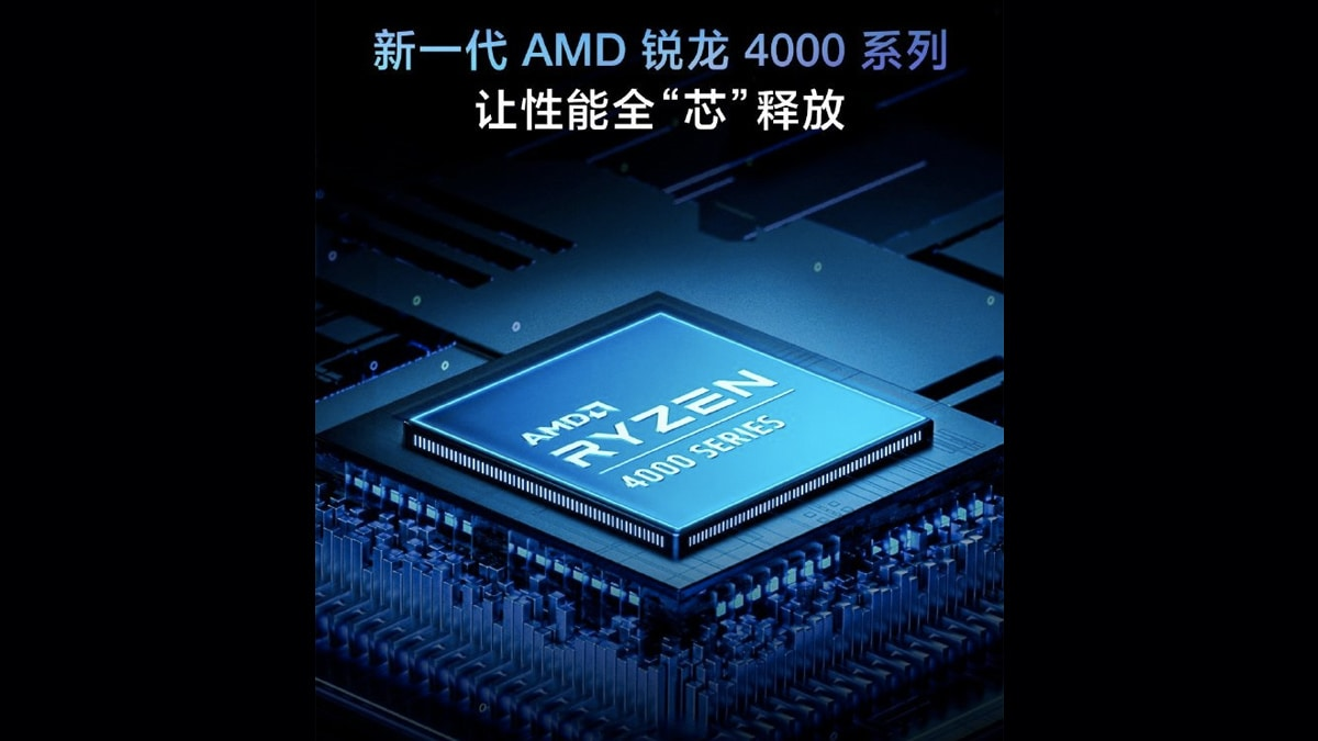 Upcoming RedmiBook Series Confirmed to Feature AMD Ryzen 4000 Series CPUs: Redmi GM