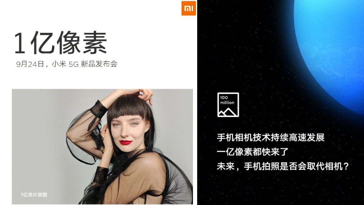 Mi Mix Alpha Confirmed to Pack 100-Megapixel Camera; 8x Zoom, New Selfie Camera Design Teased