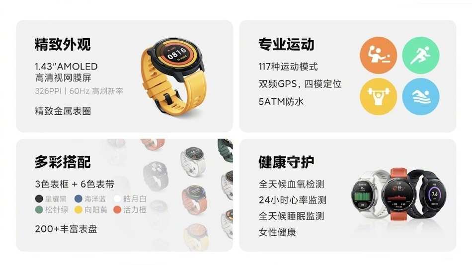 Xiaomi Watch Color 2 Smartwatch With 117 Sports Modes, 12-Day Battery Life Launched
