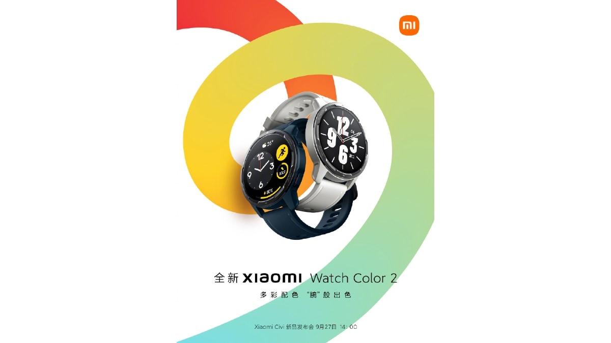 xiaomi watch color 2 launch teaser weibo Xiaomi Watch Color 2