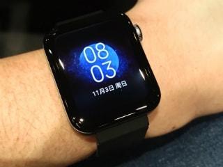 அட்டகாசமான அம்சங்களுடன் வருகிறது Xiaomi Watch!