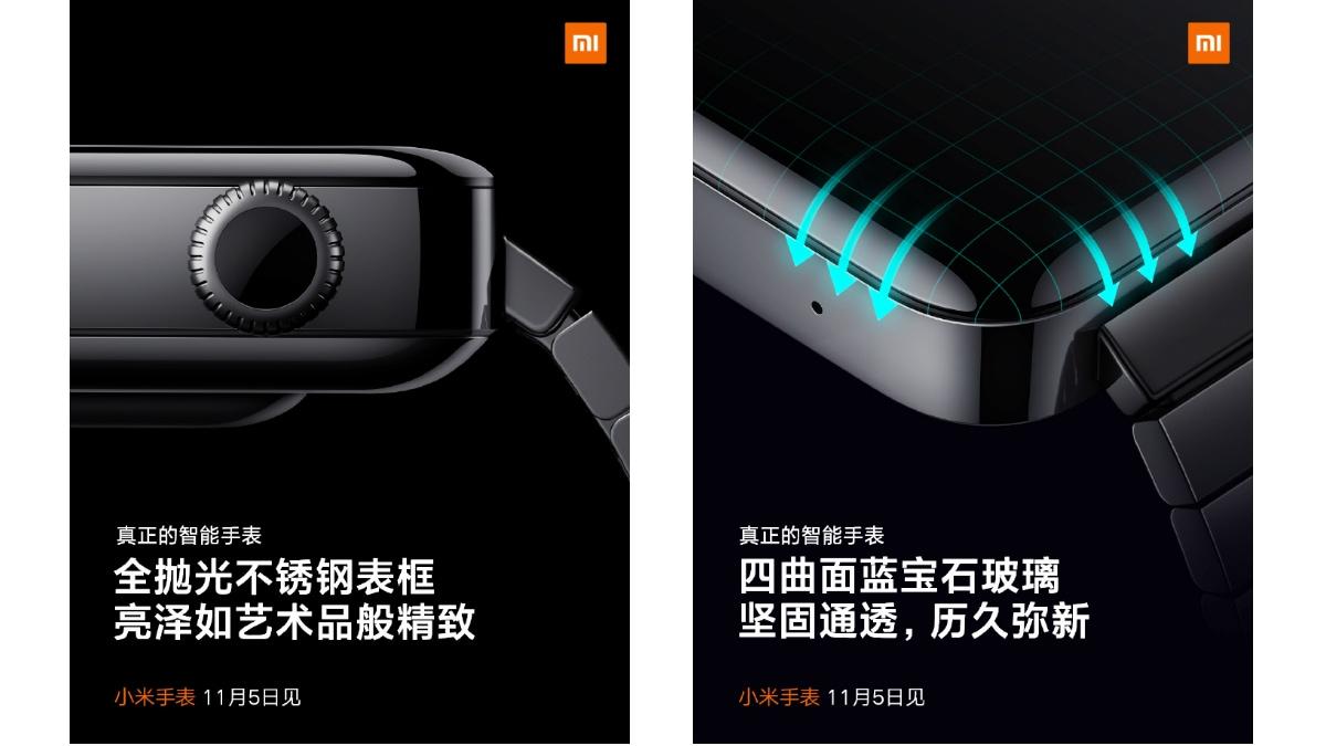 xiaomi watch teasers weibo Xiaomi Watch  Mi Watch  Xiaomi