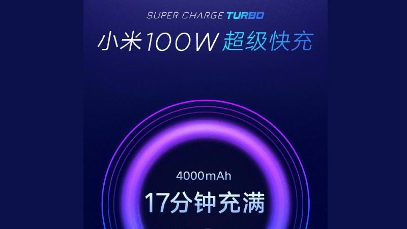 Xiaomi выпустит быструю зарядку на 100 вт в этом году