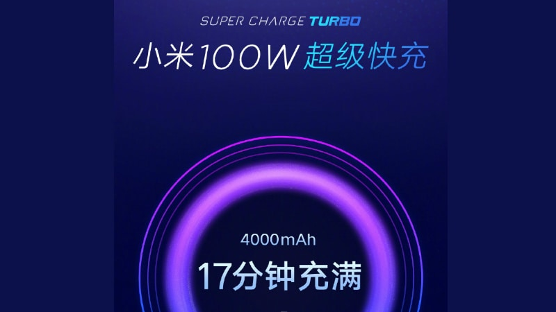 Redmi Phone to Integrate Xiaomi's 100W Super Charge Turbo Tech, Can Fully Charge 4,000mAh Battery in 17 Minutes