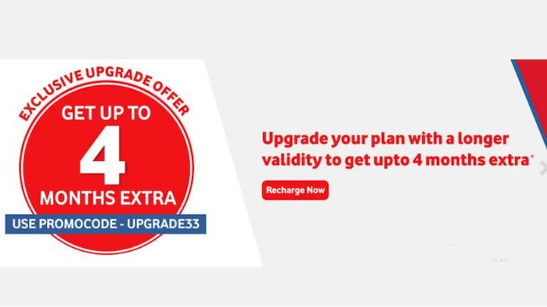 Vodafone You Broadband ग्राहकों को 4 महीने तक मिलेगा फ्री डेटा, ऐसे उठाएं ऑफर का लाभ
