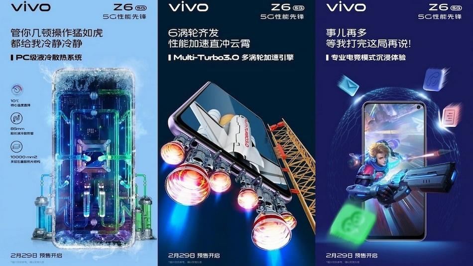 Vivo Z6 5G's 'PC-Grade Liquid Cooling' Detailed, Multi-Turbo 3.0 Acceleration Teased