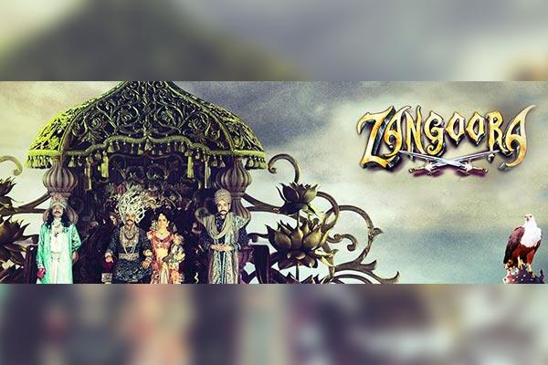 zangoora Kingdom of Dreams