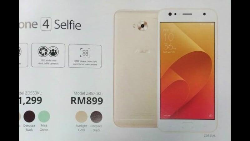 Asus ZenFone 4 Selfie Lite का पता चला, इसमें है 16 मेगापिक्सल का फ्रंट कैमरा