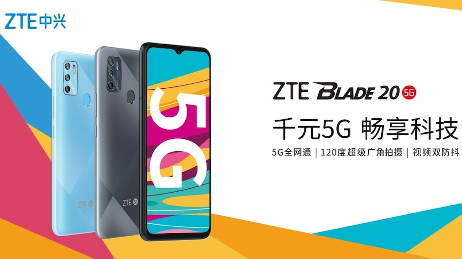ZTE Blade 20 5G Launched With Dimensity 720 SoC, Triple Rear Cameras: Price, Specifications