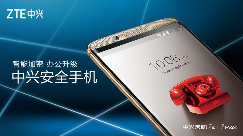 ज़ेडटीई एक्सॉन 7एस और एक्सॉन 7 मैक्स स्मार्टफोन लॉन्च