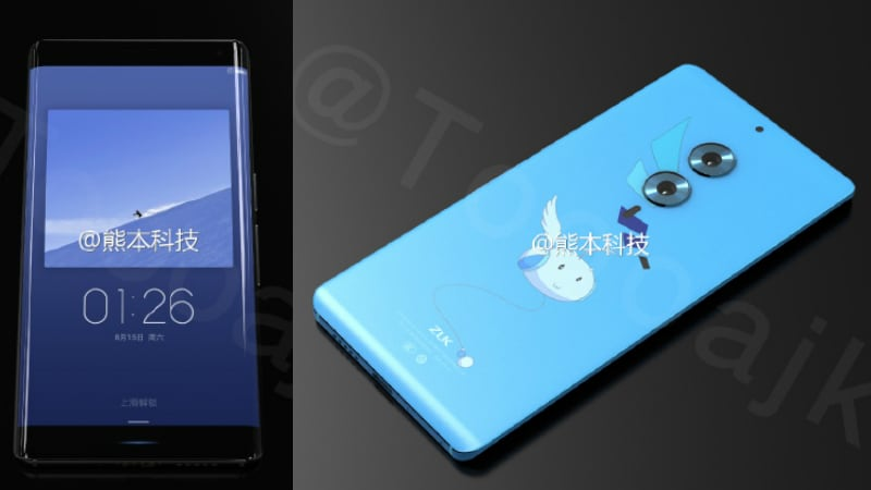 Zuk Edge II Special Edition Specifications, Features, Images Leaked