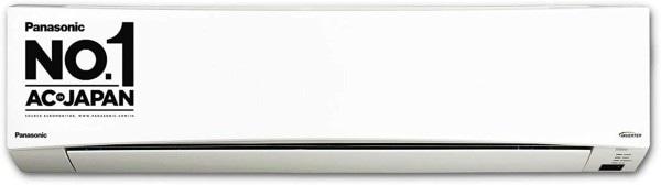 Panasonic 1.5 Ton 5 Star Inverter Split AC (CS-NU18WKYW)