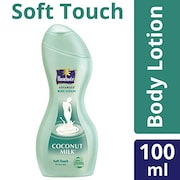 Parachute Advansed Dry Skin Body Lotion (100ML)