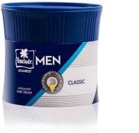 Parachute Advansed Men After Shower Hair Cream (100GM)