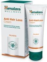 Himalaya Anti Hair Loss Cream (50ML)