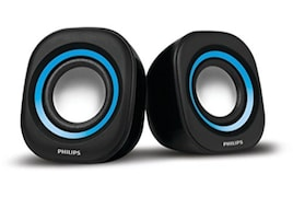 Philips IN SPA25A/94 Wired Speaker