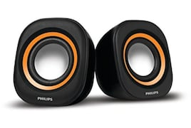 Philips IN SPA25G/94 Wired Speaker