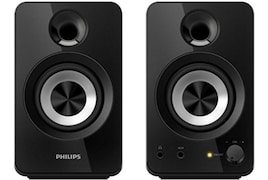 Philips SPA 1260/12 Wired Speaker