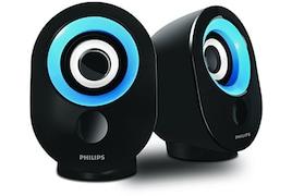 Philips SPA 50B/94 Wired Speaker