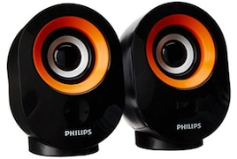 Philips SPA 50G/94 Wired Speaker