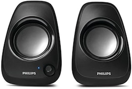 Philips SPA 65 Wired Speaker