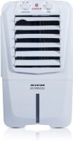 Compare Singer 10 L Room Air Cooler (Aviator Mini)