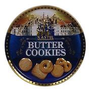 Kastel Butter Cookies (400GM)