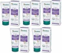 Himalaya Diaper Rash Cream (75GM)