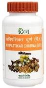Patanjali Divya Avipattikar Churna (200GM)