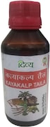 Patanjali Divya Kayakalp Oil (200ML)