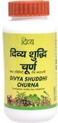 Patanjali Divya Shuddhi Churna (100GM)
