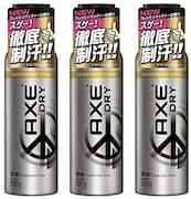 Axe Dry Deodorant Body Spray (100GM, Pack of 3)