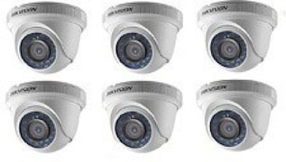 Hikvision DS2CE56C0TIR CCTV Security Camera (1 Channel)