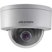 Hikvision DS2DE3304WDE CCTV Security Camera