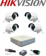 Hikvision DS7204HGHIE1 CCTV Security Camera (4 Channel)