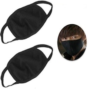 Supremee Dust Protection Anti Pollution Mask (Pack of 2)