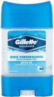 Gillette Endurance Anti-Perspirant Arctic Ice Deo Stick (70ML)