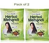 Patanjali Herbal Mehandi (100GM, Pack of 2)
