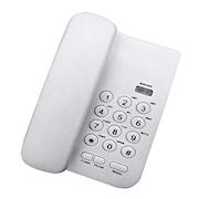 Orientel KXT3026 Corded Landline Phone (White)
