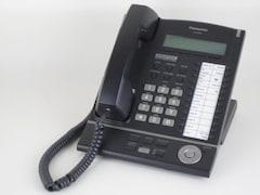 Panasonic KXT7633B Corded Landline Phone (Black)