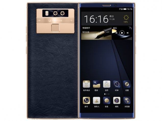 Worldwide technology 2018 2019 Gionee M7 Plus price specifications features comparison