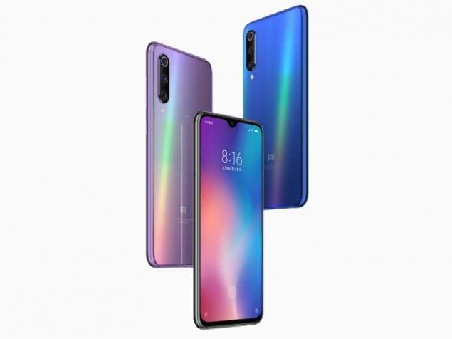 Xiaomi Mi 9 SE price in India