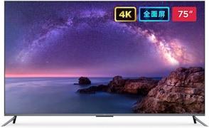 Mi 75 Inch Ultra HD TV (5)