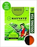 Navvayd Oolong Tea (100GM)