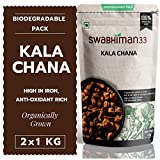 Indian Delicacies Organic Kala Chana (2KG)
