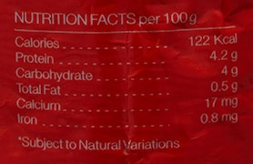 Pure & Sure Organic Rajma (Red, 500GM)