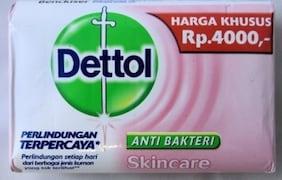 Dettol Original Bar Soap (110GM, Pack of 12)